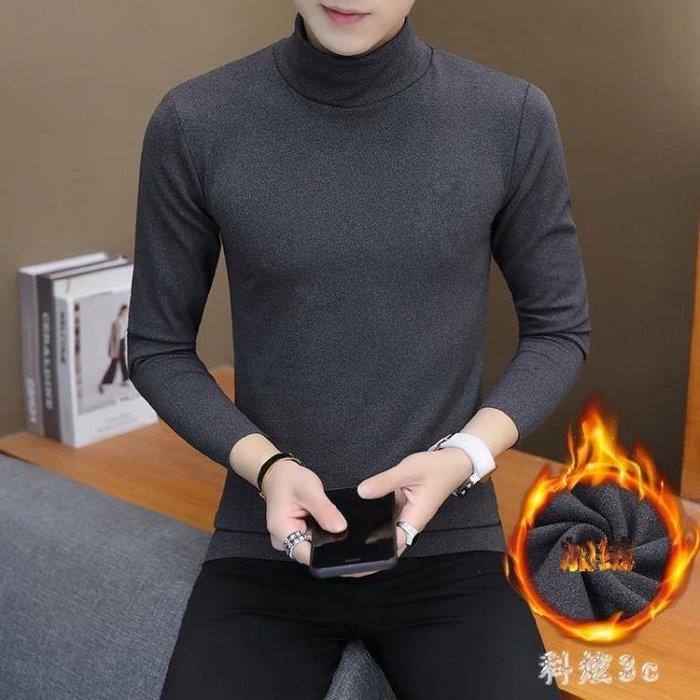 高領上衣 秋季青年男士大尺碼t恤打底衫無痕加絨薄絨上衣韓版修身純色裝 js16611
