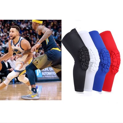 長版鎧甲護膝 運動護膝 籃球護膝 透氣 排汗 吸濕 緊身 籃球 慢跑 足球 緊身 訓練