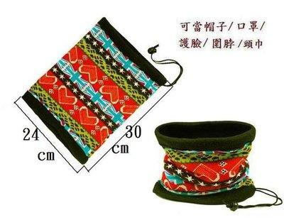 ☆魔術頭巾專賣店☆H046仿羊絨雙層保...
