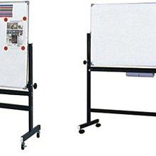 【傢俱城】烤漆雙面磁性白板架(附白板)(DIY-自組)125-11