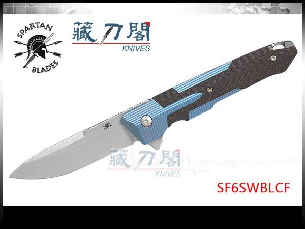 《藏刀閣》SPARTAN BLADES-(KARNOS)藍鈦+碳纖維柄Flipper折刀