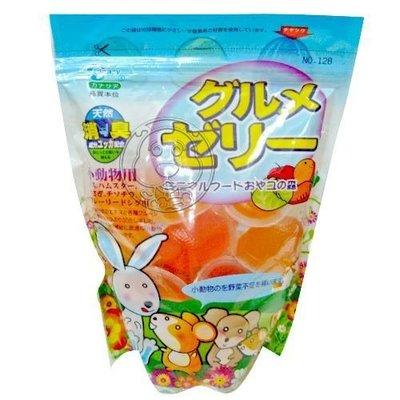 【🐱🐶培菓寵物48H出貨🐰🐹】小動物任選》Canary小動物昆蟲專用綜合果凍15顆 特價84元(自取不打折)