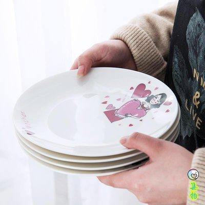(2件免運)碗碟套裝 家用吃米飯碗面碗盤子菜盤4只裝組合景德鎮骨瓷陶瓷餐具 集物生活