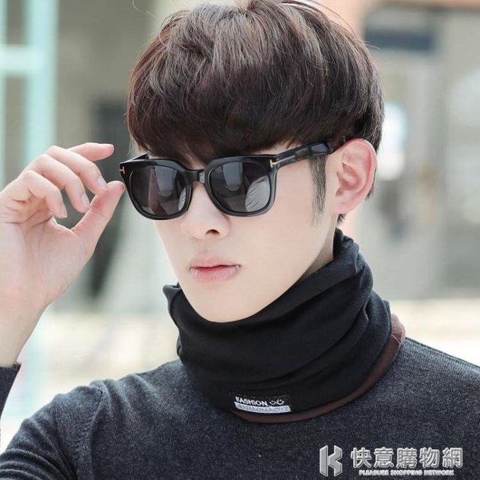 男士士圍脖護頸椎脖套年輕人戶外騎行秋冬季學生韓版保暖百搭