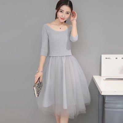 【現貨】韓版 秋冬新款 氣質高雅顯瘦 ㄧ字肩紗裙洋裝
