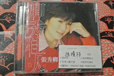 CD ~ 張秀卿 卿秀佳人 ~ 2001 SCORPIO SCD-1003