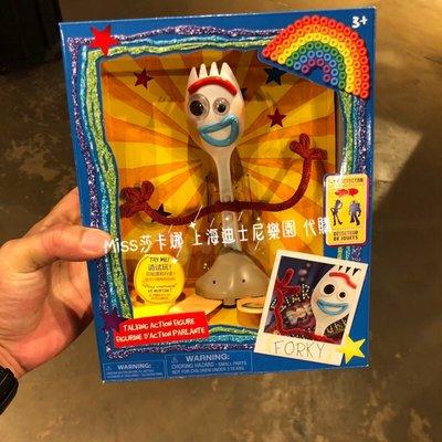 Miss莎卡娜代購【上海迪士尼樂園】﹝預購﹞玩具總動員4 叉奇 叉叉 發聲可動人偶 公仔玩具