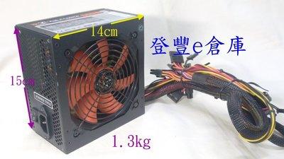 【登豐e倉庫】 Xigmatek 富鈞 XCP-A600 600W 80 plus power 電源供應器