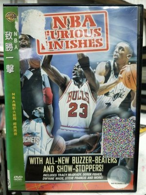 影音大批發-P12-102-二手DVD-運動【NBA:致勝一擊】-NBA精彩大結局 經典再現