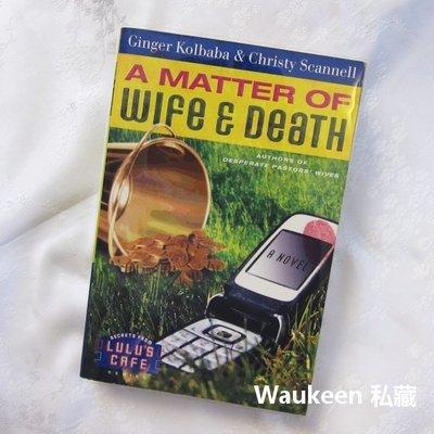 攸關妻子與死亡的難題 A Matter of Wife & Death Ginger Kolbaba 家庭 宗教信仰小說