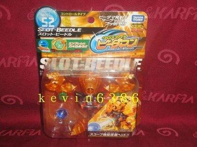 東京都-非戰鬥陀螺-彈珠超人-激戰#CB52 追擊黃蜂 公司貨(CB-52) 現貨