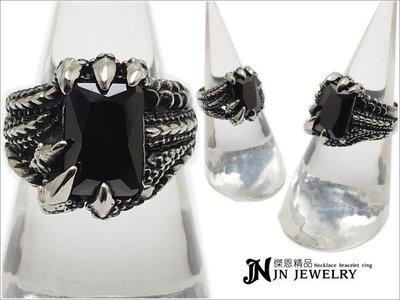.傑恩JN飾品.【1013_B】『龍爪』黑瑪瑙.西德鋼戒指.僅有美圍7號.8號.9號.10號.11號.超殺促銷價(單件)