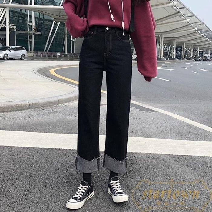 牛仔褲女秋冬韓版卷邊闊腿長褲高腰顯瘦簡約