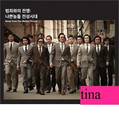 與神同行』河政佑河正宇崔岷植主演韓國電影『Nameless Gangster犯罪的戰爭』韓國原版OST