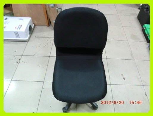 樂居二手家具 庫存辦公椅 全新電腦椅 特價599 中古辦公家具收購 回收傢俱