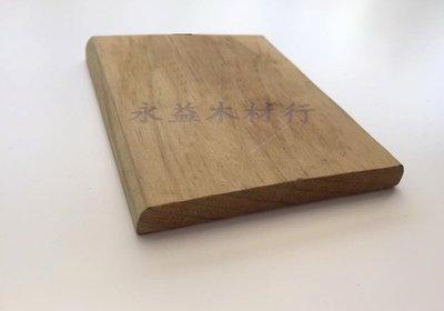 *永益木材行(台北)*結構級南方松防腐材8.9cm×1.7cm 3寸×6分 環保藥劑MCA 窯乾處理 MCQ /台尺