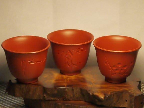 昭和松竹梅手雕朱泥杯(3杯)