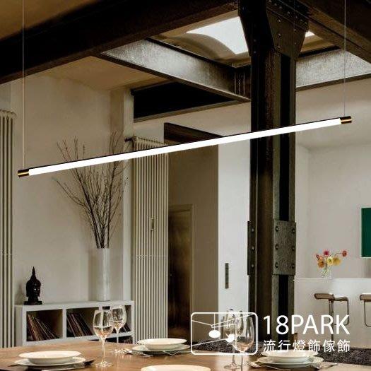 【18Park 】 極簡優雅 Beam [ 束語吊燈-120cm ]