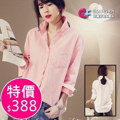 白襯衫牛仔襯衫春 襯衫 素雅簡單寬鬆顯瘦長袖襯衫 艾爾莎 【TAE2257】