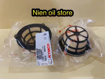 【Nien oil store 】KYMCO 光陽原廠  雷霆S  125 150 左曲軸箱蓋濾網組 ACH6 傳動濾綿