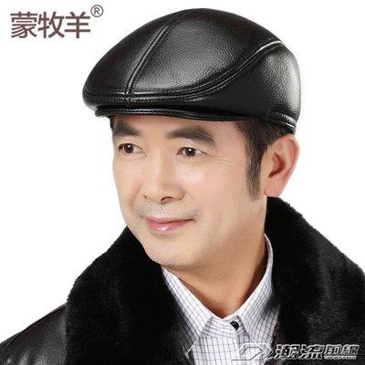 真皮鴨舌帽秋冬天中老年人帽老人帽子男冬季中年保暖老頭爺爺棉帽