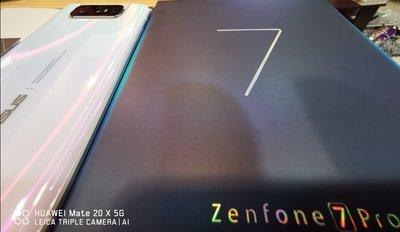 華碩 ASUS ZenFone 7 Pro ZS671KS (8G/256G) 煥彩白