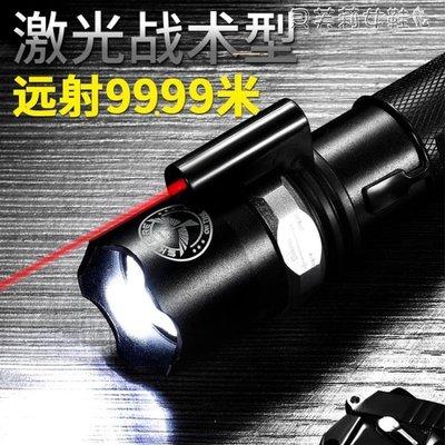 手電筒天火強光戰術手電筒可充電超亮遠射5000多功能便攜