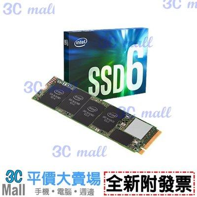 【全新附發票】Intel 英特爾 660p 1TB M.2 PCIe SSD固態硬碟