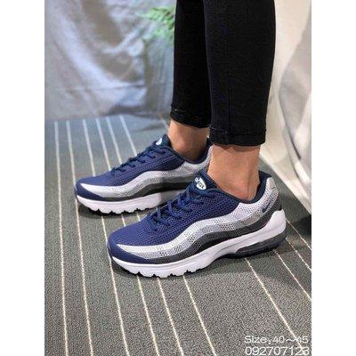 耐克 NIKE Air Max INVIGOR 95 藍色白灰條紋 滴塑面透氣氣墊慢跑鞋 運動鞋