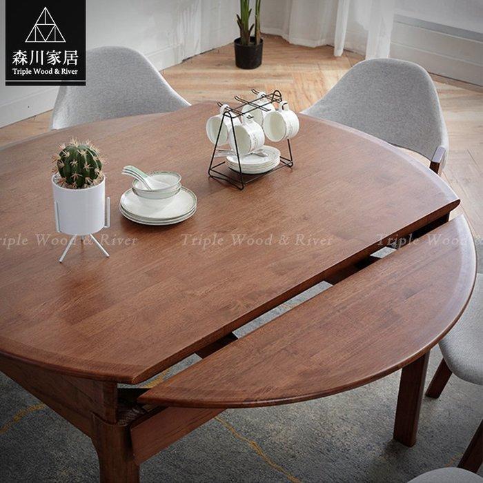 《森川家居》NRT-02RT07-北歐簡約實木延伸圓桌 洽談桌餐桌椅民宿/全實木餐廳設計/美式LOFT品東西IKEA