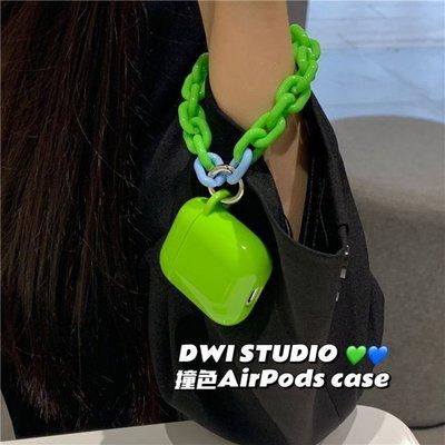 綠色鏈條蘋果i12藍牙airpods保護套華強北2三代Pro耳機殼女款情侶【7月2日發完】