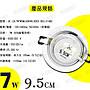 尚丞照明 LED美國 奇異 GE 9.5崁燈 7w 7晶 可調角度 白光 9公分 省電 無光害