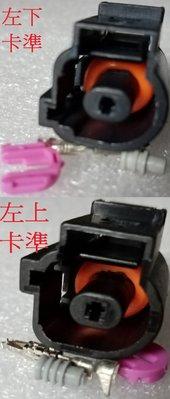 福斯 Passat 奧迪 Q7 機油壓力感知器插頭 機油壓力感知器接頭 啟動馬達插頭 啟動馬達接頭 起動馬達插頭 1P