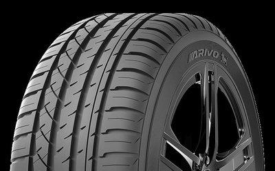 205/55-17 ARIVO 英國品牌輪胎 ARZ4