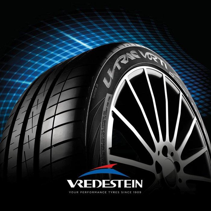 +OMG車坊+荷蘭威斯登輪胎 Vredestein VORTI 255/40-20 體驗駕駛樂趣,感受自由操控