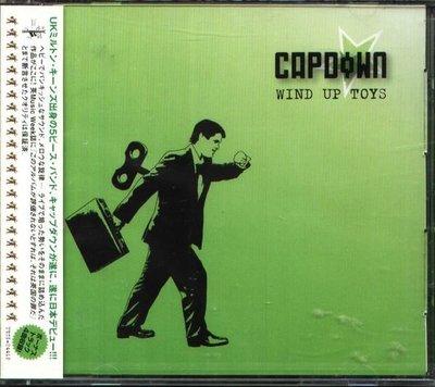 (甲上唱片) Capdown - Wind Up Toys - 日盤  +4BONUS