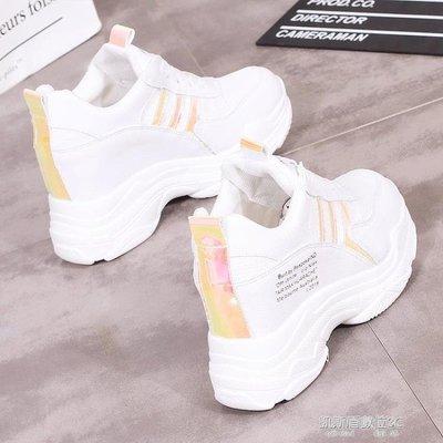 內增高小白鞋女新款韓版百搭ins女鞋女鞋老爹跑步運動鞋