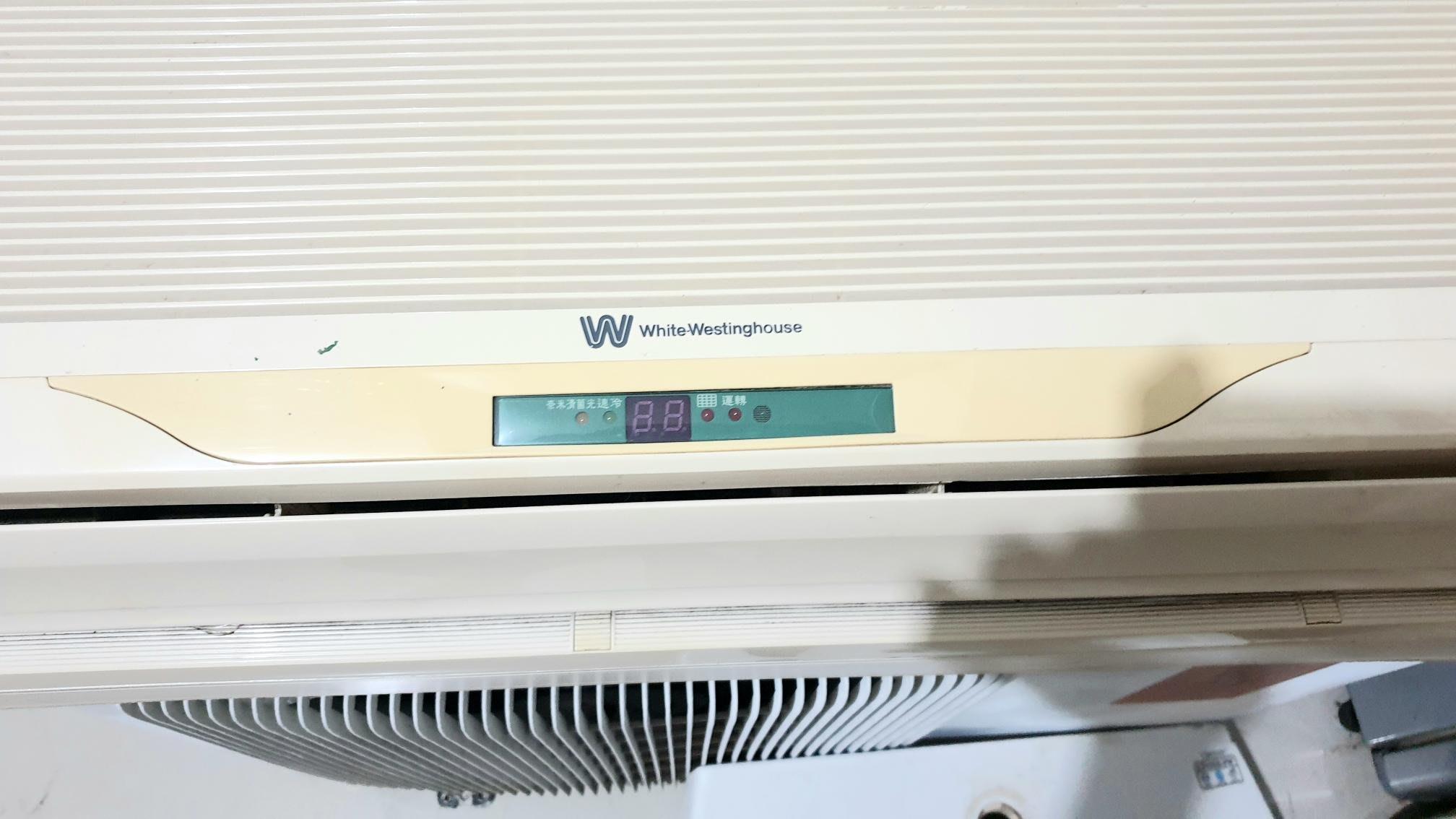 西屋1.5頓分離式冷氣˙功能正常˙˙˙