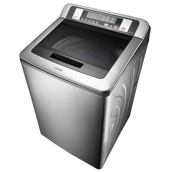 *~新家電錧~*【CHIMEI奇美 WS-P1588S】 15公斤直立式洗衣機【實體店面】