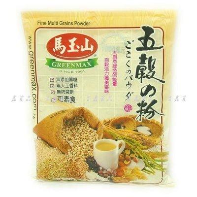 【吉嘉食品】馬玉山  五穀粉-素食(600g).每包600公克[#1]{H003}