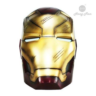 【限量預購】正版 漫威 MARVEL 復仇者聯盟 戰損版 鋼鐵人 Mark46 頭盔 1:1 藍芽喇叭