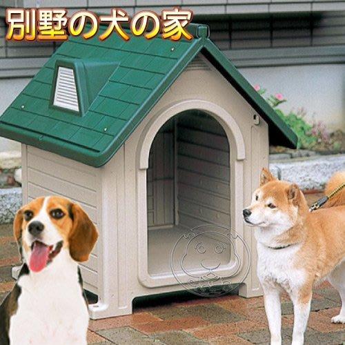 【🐱🐶培菓寵物48H出貨🐰🐹】Richell 》中大型犬用室外狗屋(適用20KG以下狗狗) 特價2699元限宅配