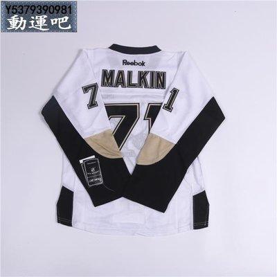 【運動吧】 復古長袖T恤兒童冰球服hiphop 嘻哈HIPHOP表演衛衣潮 gasp