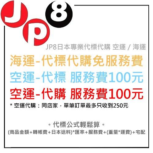 日本代購 KVK 廚房伸縮龍頭 KM5021TEC 空運價9080+100 約5-7天到 訂金3千即可 相關系列皆可報價