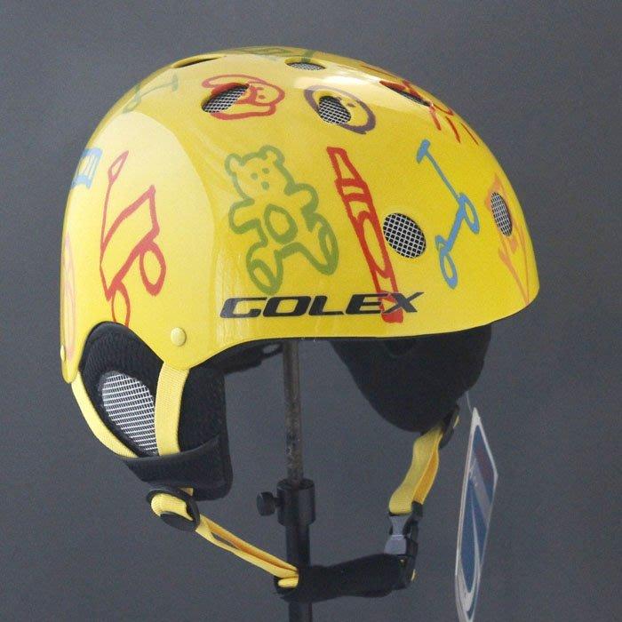 香港OUTLET代購 日本歐美訂單 自行車 安全帽 頭盔 棒球街舞CS漆彈 直排輪 溜冰 滑板 競技型 兒童通用 糖果色