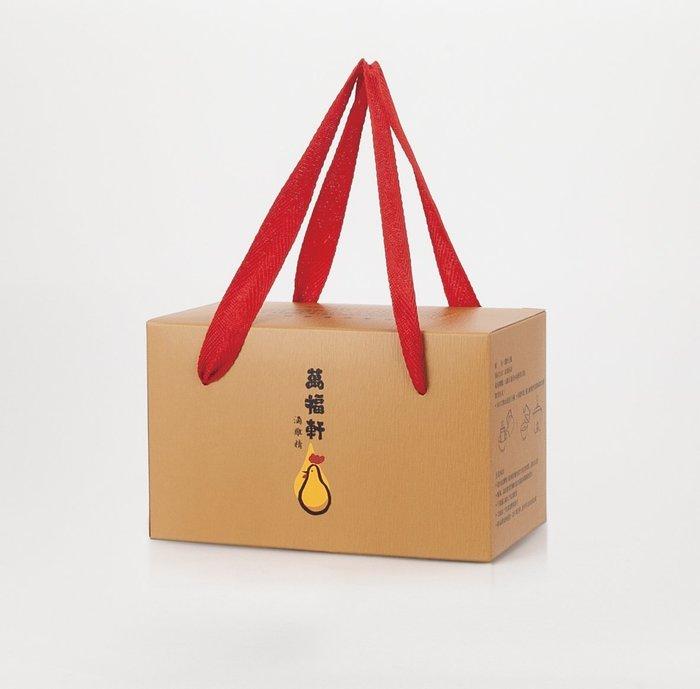 【萬福軒】原味滴雞精1盒10入-限宅配
