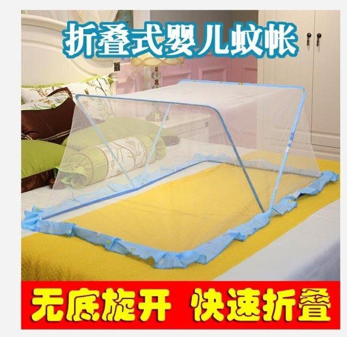 寶寶蚊帳兒童嬰兒bb床蚊帳罩蒙古包防蚊透氣無底可折疊免安裝通用