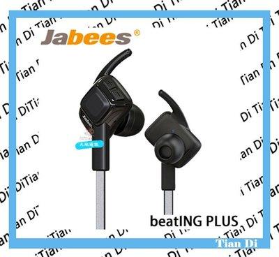 台中天地通訊 手機輕鬆購*【Jabees】beatING PLUS 藍牙4.1運動型防水耳機(升級版)  全新噴淚供應~