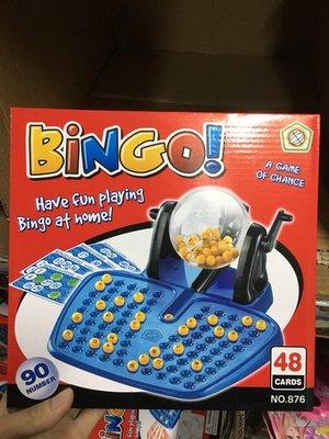 摸彩機 搖獎機 樂透機 賓果遊戲 搖彩球 趣味 益智 交換禮物 聚會 桌遊
