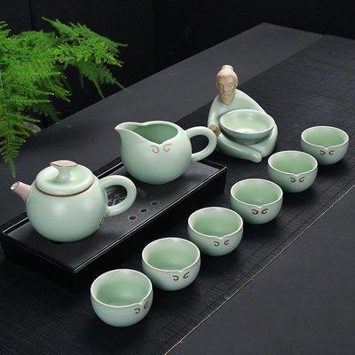 新款創意汝窯茶具套裝開片可養茶壺茶具高檔陶瓷禮品定制logo-zx01
